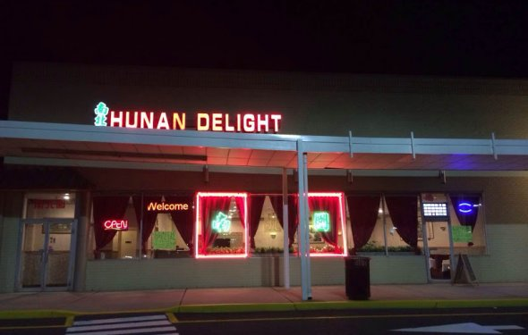 Hunan Delight Chinese